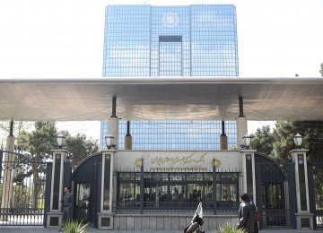 Agreement to Crackdown on Dubious Bank Accounts