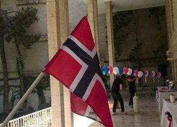 Tejarat Bank's Norway Presence Denied