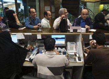 Banking Bills Under Review