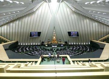 Iran: Majlis Enters the Crypto Fray