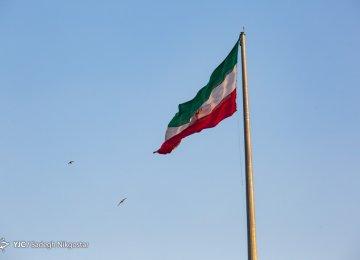 UNCTAD: FDI in Iran Drops 11% in 2020