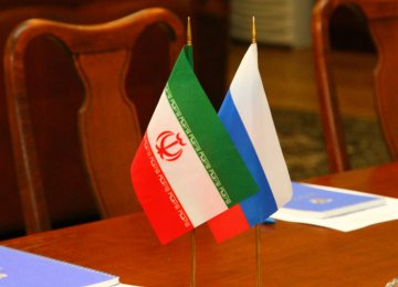 5 Credible Russian Banks for Iranians