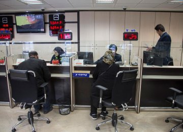 Bank Transactions of  Flawed IDs Blocked