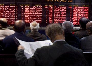 TSE Gauge Ends 0.4% Lower
