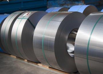 Imported Flat Steel Buyers Bid Lower