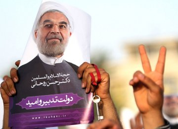 President Hassan Rouhani inherited an economy beset by stagflation.