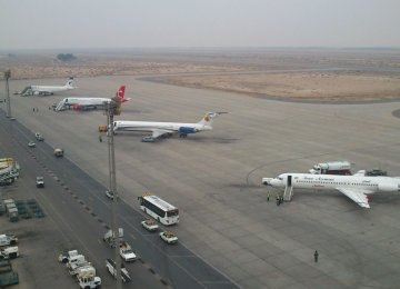 Isfahan International Airport, in the central metropolis of Isfahan, is a popular destination among domestic and international travelers.