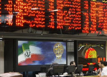 More than 871 million shares valued at $34.1 million changed hands at TSE on Dec. 31.