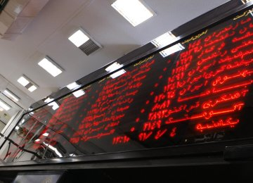 About 695 million shares valued at $97.1 million changed hands at TSE on Jan. 3.