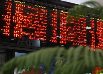 About 743 million shares valued at $69.2 million changed hands at TSE on Feb. 14.