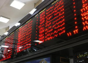 More than 1 billion shares valued at $47.8 million changed hands at TSE on March 1.