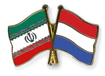 Netherlands to Host Iranian Trade Mission
