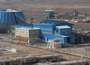 Iron Ore Concentrate Output Surges 64%