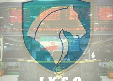 IKCO's current market cap is at 44.99 trillion rials ($978.2 million).