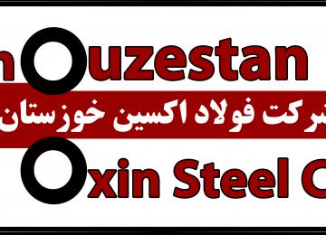 Khouzestan Oxin's 1st Foray Into German Market