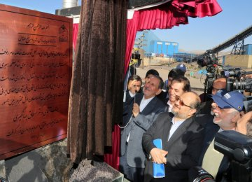 2 Iron Ore Plants Inaugurated