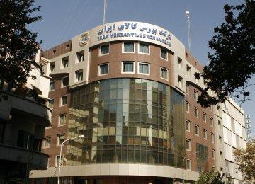 Steel Trade Rejuvenated at Iran Mercantile Exchange