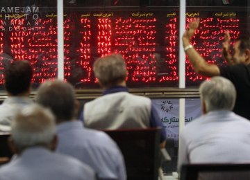 About 1,837 million shares valued at $86.508 million changed hands at TSE on Oct. 23.