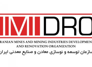 IMIDRO Obtains ISO 9001:2008