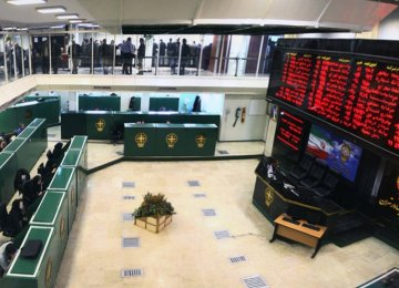 About 618 million shares valued at $47.92 million changed hands at TSE on Oct. 7.