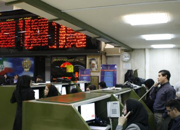 About 1.55 billion shares valued at $65.26 million changed hands at TSE on Dec. 20.