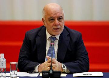 Iraqi Delegation to Seek US Sanctions Exemption
