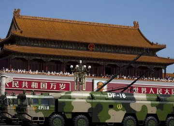China's Defense Budget to Rise 7 Percent