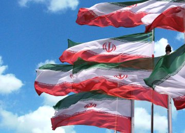 Iran 2nd Biggest FDI  Destination in MENA