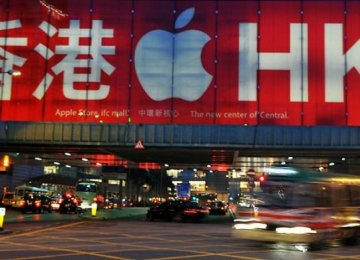 Apple Moves to Store iCloud Keys in China