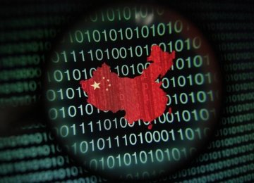 Top Chinese Tech Firms Under Investigation