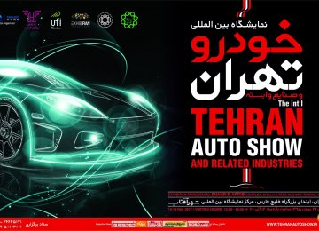 IKCO, SAIPA to Attend Tehran Auto Show