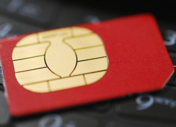 MVNO Releases  New SIM Card in Tabriz
