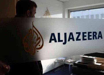 Twitter Suspends Arabic Accounts of Al Jazeera