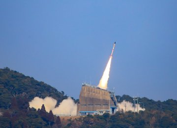 Japan Launches World's Smallest Rocket