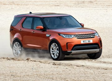 Jaguar Land Rover Buys Stake in Cloud Computing