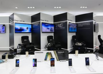 Samsung has an official representative in Iran and has established after-sales service centers in many cities.