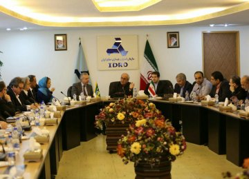 The Brazil trade mission meeting in Tehran, May 13.