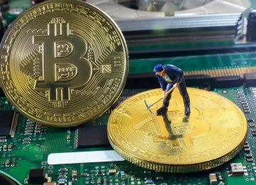 A bitcoin was traded for 620 to 670 million rials ($14,491 – $15,338) in Iran on Saturday (16:00 GMT).