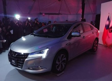 Luxgen S5 Unveiled  in Isfahan