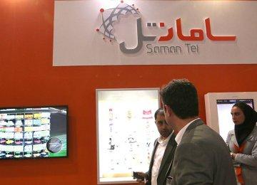 Iran's Private Saman Bank Entering Mobile Business