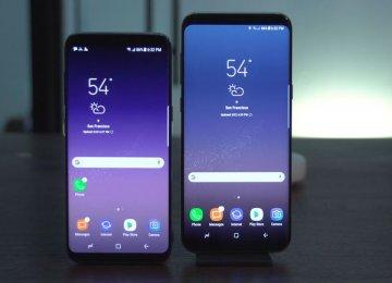 Samsung to launch S8 in Iran despite glitches in software.