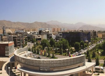 Pardis Technology Park located on the outskirts of Tehran