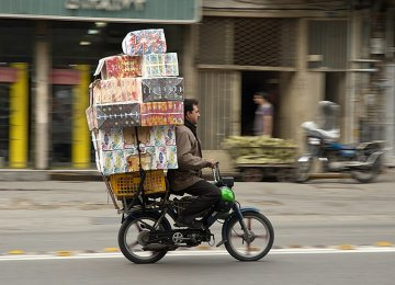 New Motorbike Delivery App in Iran