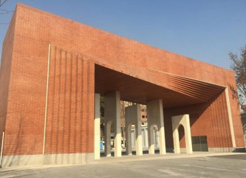 Sharif University Holding Entrepreneurship Event