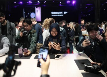 Samsung unveiled its Galaxy S9 at the event.