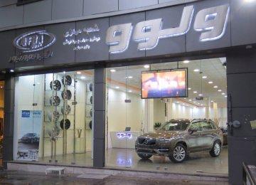 Poor Service Cost Iran's Volvo Rep Dearly