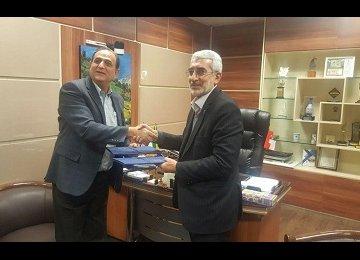 ICT Guild, Tehran University Building Bonds