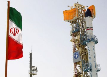 Meaning Venus in Persian, Nahid 2 is a telecommunication satellite.