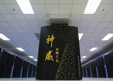China Dominates List of Top Supercomputers