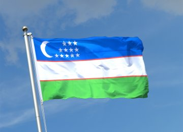 Uzbekistan Looking to Become Own Silicon Valley